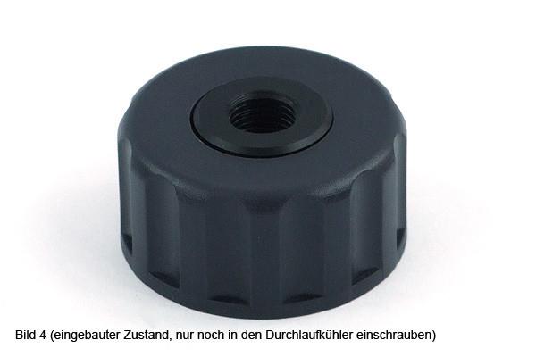 Anschlussadapter für Ultra-Durchlaufkühler 300 500 1500 auf G1/4