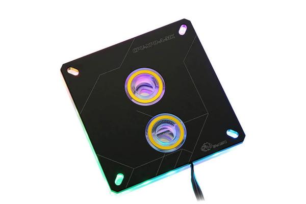 Bykski Intel CPU-XPR-A-MK CPU Wasserkühler - Black