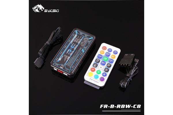 Bykski FR-B-RBW-C8 LED Lighting Sync RGB 5V Controller - Black